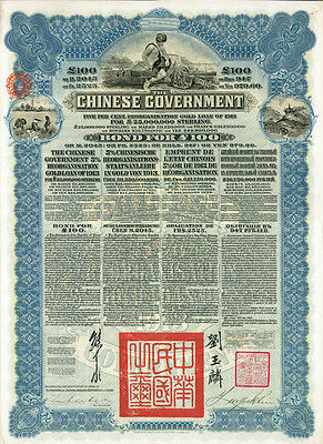 RARE MASSIVE BLUE 1913 CHINA RE-ORG £100 GOLD BOND ISS BY HSBC Other Banks $999!