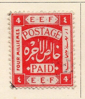 Palestine 1918-19 Early Issue Fine Used 4m. 138058
