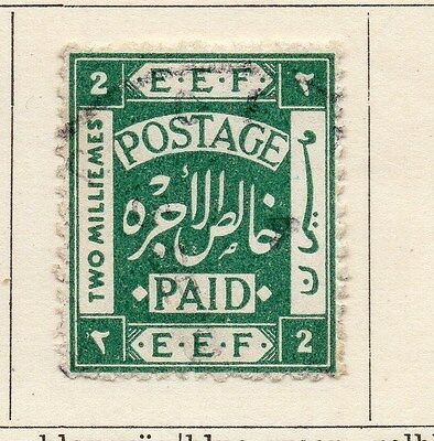 Palestine 1918-19 Early Issue Fine Used 2m. 138057
