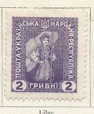 Ukraine 1921 Early Issue Fine Mint Hinged 2r.  139529