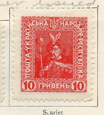 Ukraine 1921 Early Issue Fine Mint Hinged 10r.  139532