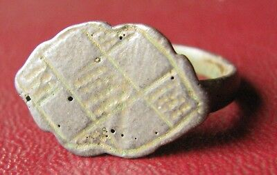 Authentic Ancient Artifact   Unidentified BRONZE RING SZ: 8 US 18mm 11936