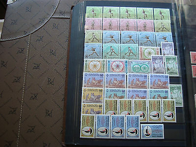 AFGHANISTAN - 45 timbres n** stamp