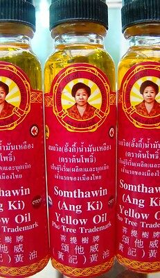 1 Somthawin Yellow Oil Massage Muscle Pain Relief Thai Natural Herb 100% 24 cc.