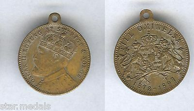 medal medallion w OSCAR II King of Sweden and Norway 1872-1897 signed by LAUER