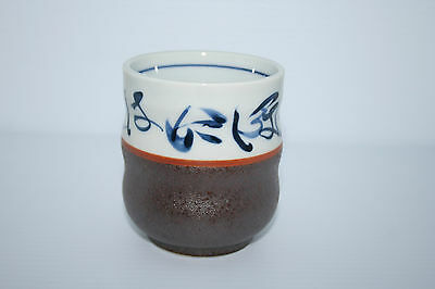 Chinese Script Hand Painted Blue White Porcelain Pencil Holder Cup w Brown Glaze