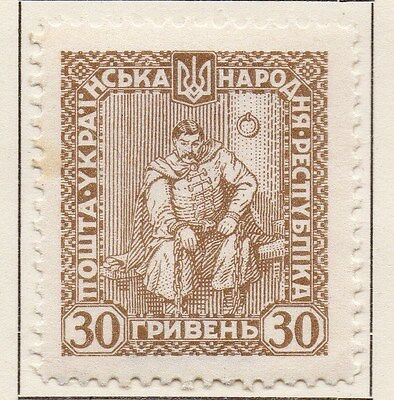 Ukraine 1920 Early Issue Fine Mint Hinged 30gr. 140974
