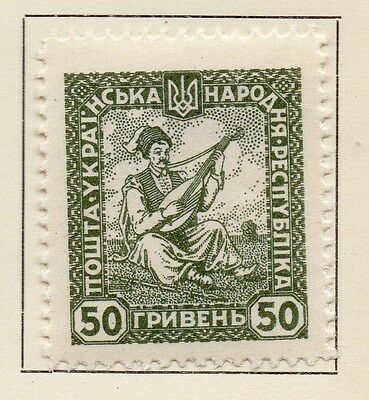 Ukraine 1920 Early Issue Fine Mint Hinged 50gr. 140976