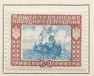 Ukraine 1920 Early Issue Fine Mint Hinged 80gr. 140978
