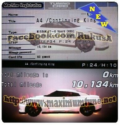 Wangan Maximum Tune 3DX+ ~ A4 R35V No Mirror/Wing w/57A Rims + Neon *Fixed Name*