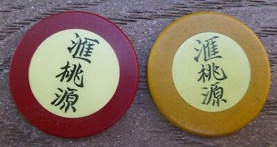 Two Crest & Seal California Chinese Characters Casino Chips