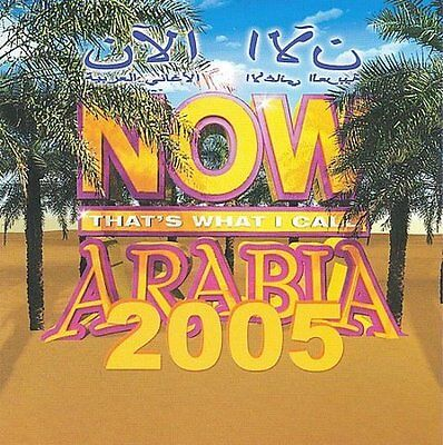 Various Artists - Now That's What I Call Music Arabia 2005 New Cd