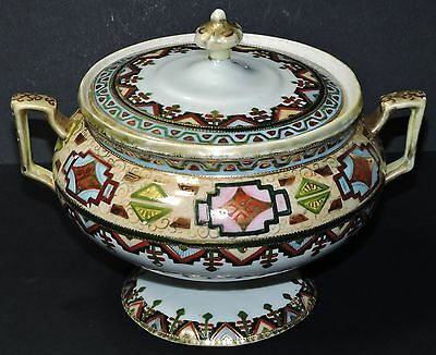 Vintage Made In Japan Art Deco Footed Covered Compote * *
