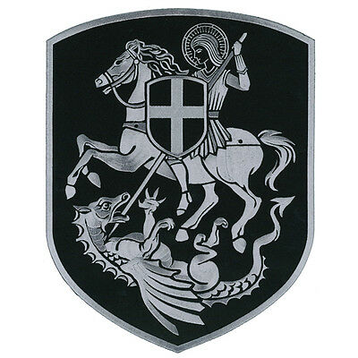 Huge St.george Slaying Dragon Cross Shield Christian Biker Embroidered Patch 12""