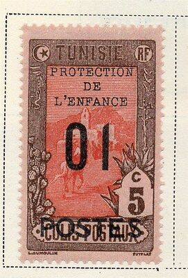 Tunisia 1925 Early Issue Fine Mint Hinged 01c. Surcharged 144780