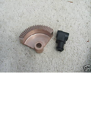 New! Craftsman- Steering Sector- Riding Mower #136874 - #160395 Poulan Husqvarna