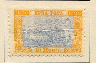 Montenegro 1897 Early Issue Fine Mint Hinged 10h. 146781
