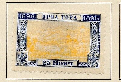 Montenegro 1897 Early Issue Fine Mint Hinged 25h. 146784