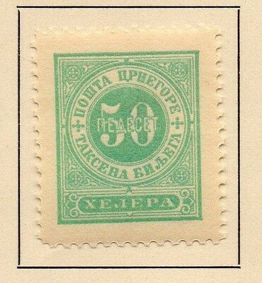 Montenegro 1902 Early Issue Fine Mint Hinged 50h. 146801