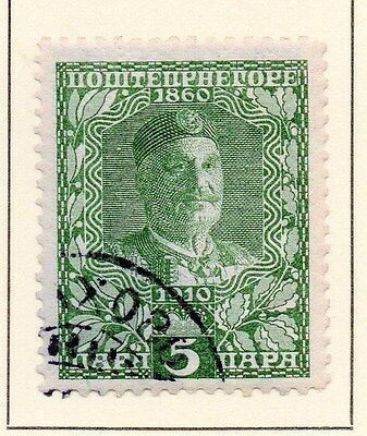 Montenegro 1919 Early Issue Fine Used 5p. 146821