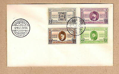 #d147.  1946  Egyptian Stamped Cover