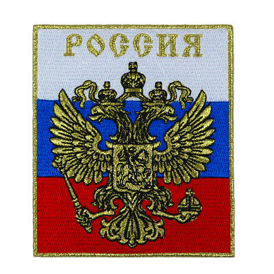Vegasbee® Best Russia Flag Eagle Coat Arms Crest Gold Metallic Embroidered Patch