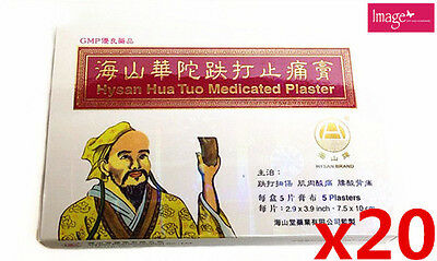 20x Hysan Hua Tuo Medicated Adhesive Plaster For Muscle Pain | 100 Plasters