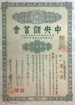 China Chinese 1944 Central Savings Society $2000 Chunking Branch Lottery Bond