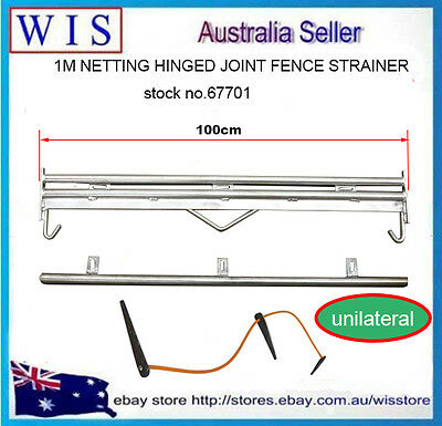 1M Netting Hinged Joint Fence Strainer, Fabricated Farm Fencing Strainer-67701