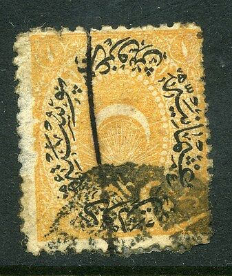 TURKEY;  Early OTTOMAN EMPIRE POSTMARK on 1860s classic issue 1Pi.