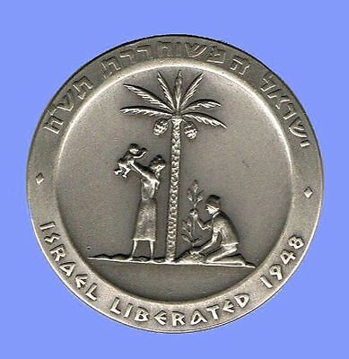 """Israel State Medal """"Liberation"""" 1962 Silver 19mm Coin UNC"""