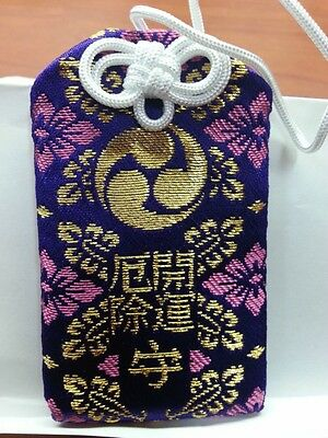"OMAMORI Good luck charm""Remove Misfortune"" ""Good Fortune"" JAPAN JAPANESE DM-G114"