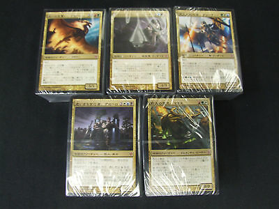 Magic: The Gathering Out-of-Box Complete JAPANESE Commander 2013 Set Brand New!