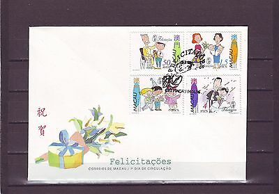 Macao/macau - Sg939-942 Greetings Stamps 14/6/96 First Day Cover - Fdc