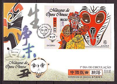 Macao/macau - Sgms1060 Opera Masks 28/7/98 First Day Cover - Fdc