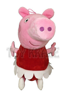 "Peppa Pig Cuddle Plush! Medium Red Dress Soft Pillow Pal 17"" Nwt [Ballerina]"