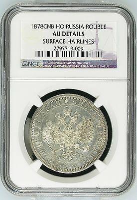 Russia Silver Rouble,1878, Ngc Au Details, Undergraded Ms!!