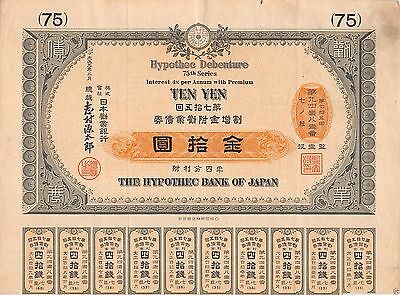 Japan Japanese 1917 Government Hypothec Bank 10 Yen Coupons UNC Bond Loan Share