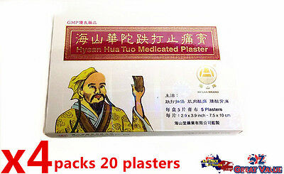 4 Packs (20 plasters) Hysan Hua Tuo Medicated Adhesive Plaster For Muscle Pain