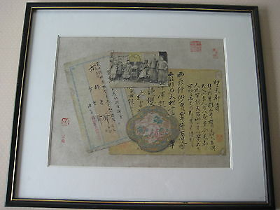 Vintage Chinese History Layers Caligraphy W/ Post Card Collage Style Art Frame