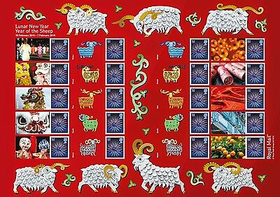 Great Britain 2014 Year Of The Sheep Complete Sheet Mnh