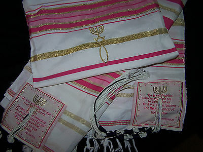 Pink and Gold Messianic Talit (Tallit, Talis) Prayer Shawl & Bag