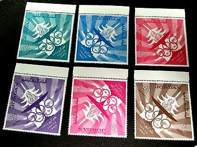 Jordan, 1965 Tokyo Olympic Games Complete(6 Values)Very Fine Mint Never Hinged