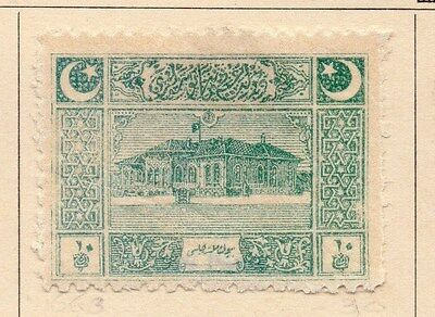 Turkey 1923 Early Issue Fine Mint Hinged 10p. 169018