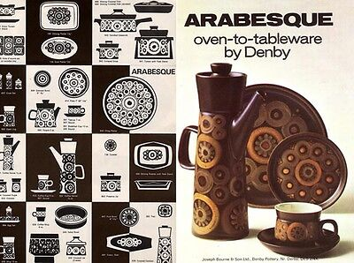 DENBY ARABESQUE Stoneware Pottery PICK & MIX VINTAGE