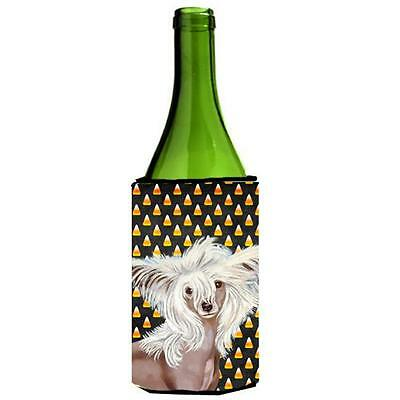 Chinese Crested Candy Corn Halloween Portrait Wine bottle sleeve Hugger 24 oz.