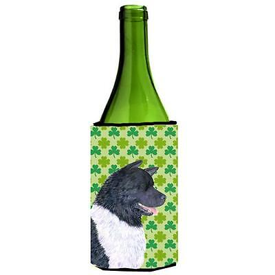 Akita St. Patricks Day Shamrock Portrait Wine bottle sleeve Hugger 24 oz.
