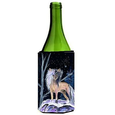 Carolines Treasures Starry Night Chinese Crested Wine bottle sleeve Hugger