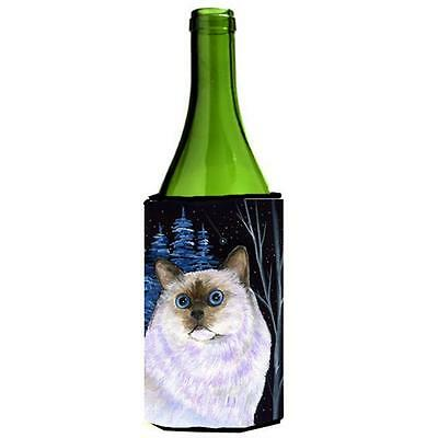 Carolines Treasures Starry Night Cat Birman Wine bottle sleeve Hugger