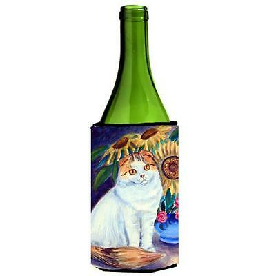 Carolines Treasures 7153LITERK Cat Wine bottle sleeve Hugger 24 oz.